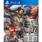 PS4 Dynasty Warriors 8 with Xtreme Legends 真‧三國無雙 7 with 猛將傳