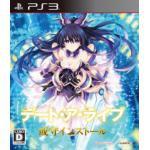 PS3 約會大作戰 DATE A LIVE 或守 Install