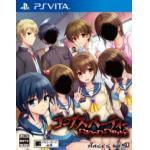 PSV Corpse Party Blood Drive 屍骸派對 Blood Drive