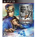 PREORDER PS3 Dynasty Warriors 7 Empires 真‧三國無雙 7 帝王傳