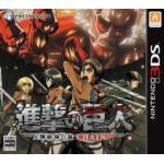 PREODER 3DS Attack on Titan: The Last Wings of Mankind CHAIN