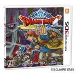 PREORDER 3DS Dragon Quest VIII: Journey of the Cursed King 勇者鬥惡龍 8 天空與海洋與大地與受詛咒的公主