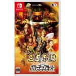 NS Romance of the Three Kingdoms XIII with Power-Up Kit 三國志 13 with 威力加強版