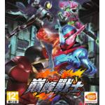 PS4 Kamen Rider Climax Fighters 假面騎士 巔峰戰士