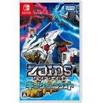 NS Zoids Wild: King of Blast 機獸新世紀 ZOIDS WILD 王者暴風