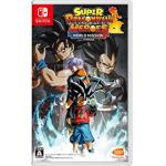 NS Super Dragon Ball Heroes: World Mission 超級七龍珠群雄:世界任務