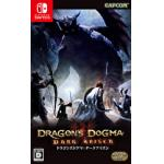 NS Dragon's Dogma: Dark Arisen 龍族教義:黑暗再臨