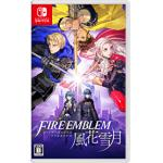 NS Fire Emblem Three...