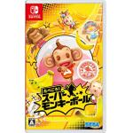 PREORDER NS Super Monkey Ball: Banana Blitz HD 現嚐好滋味!超級猴子球