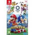 NS Mario and Sonic at the Olympic Games Tokyo 2020 瑪利歐 & 索尼克 AT 2020 東京奧運