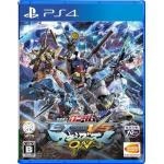 PS4 MOBILE SUIT GUNDAM EXTREME VS. MAXIBOOST ON 機動戰士鋼彈 極限 VS. 極限爆發
