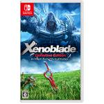 PREORDER NS Xenoblade Chronicles: Definitive Edition 異度神劍 終極版