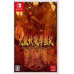 PREORDER NS ORIGIN OF ADVENTURE 九龍妖魔學園紀