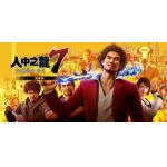 PS5 Yakuza : Like a ...